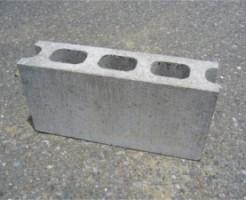Concrete-block,japan-min