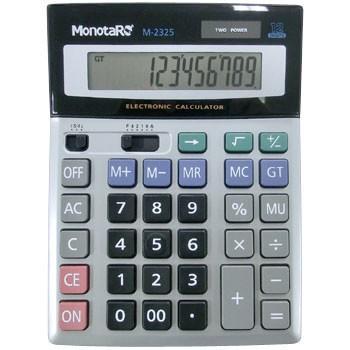 mono35712826-110622-02-min
