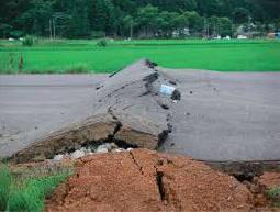 隆起・沈降によってできる地形とは? わかりやすく解説!