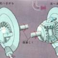 bandicam 2015-04-27 06-54-03-097-min